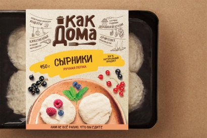 khay-nhua-dung-thuc-pham-tuoi-kak-doma-spk-packaging (6)